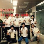 ☆タウトニング™Jインストラクターコースat Tokyo開催☆